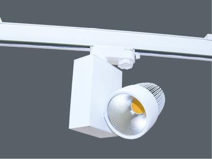 30 Watt LED Schienensystemleuchte - 3.000 K - 55°