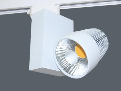 Mid-Frosted Optik für 10W LED Schienensystemleuchte