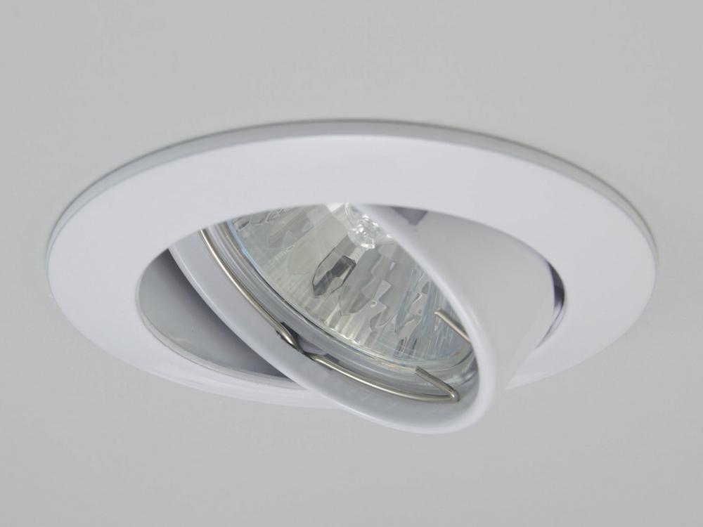 Einbaustrahler ZL-1602 Weiß / ohne Leuchtmittel