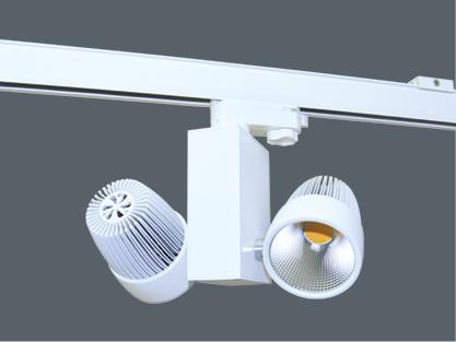 20 Watt LED Schienensystemleuchte - 4.500 K - 50°