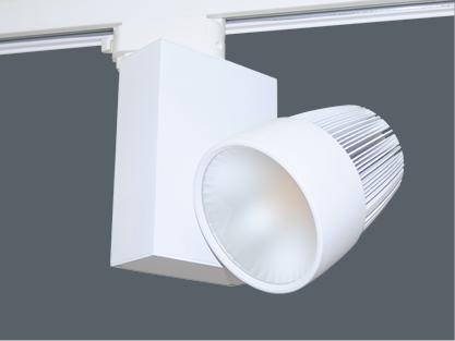 Frosted Optik für 10W LED Schienensystemleuchte